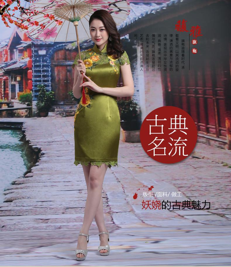 馥雅旗袍 古典名流(五) - 花雕美图苑 - 花雕美图苑