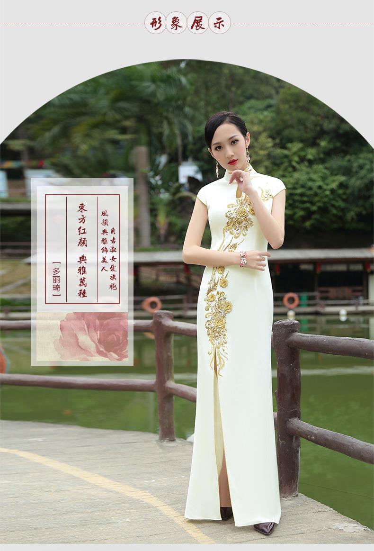 东方红颜 典雅万种(二十一) - 花雕美图苑 - 花雕美图苑