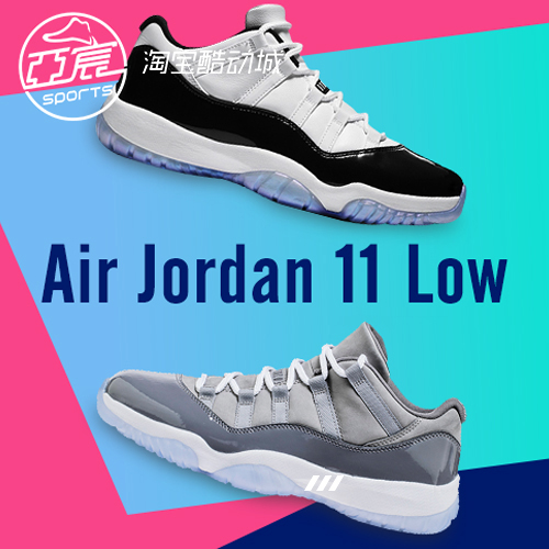 27f639afc432 Air Jordan 11 Low AJ11 Easter Low Help Chameleon Cool Grey Basketball Shoes  528895-145