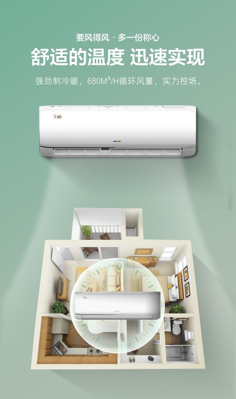 奥克斯大匹新一级能效变频壁挂冷气家用冷暖空调官方旗舰店详细照片