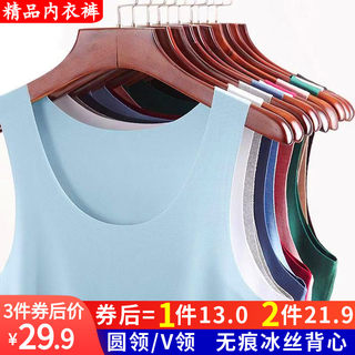 Men's Vest ice silk traceless summer thin breathable slim sports hurdle white suspender bottom T-shirt for men