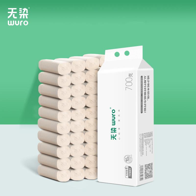 无染无芯卷纸家用实惠装无心卫生纸卷筒纸厕所整箱¤手纸厕纸48卷