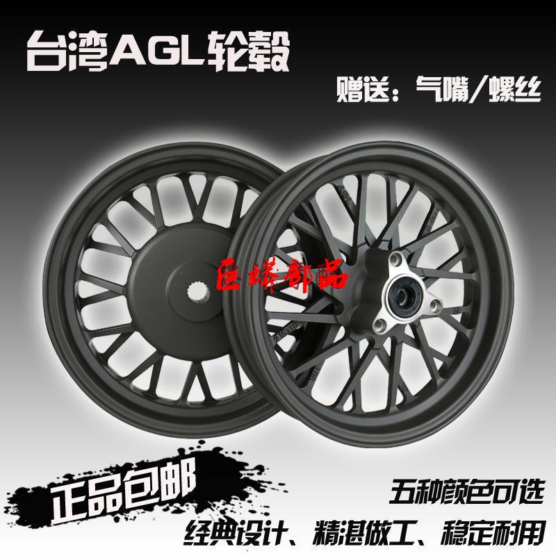 Bánh xe AGL Bánh xe sửa đổi nhẹ F lửa Flying Eagle JOG Qiaoge i Ghostfire 100 bánh trước và sau sửa đổi - Vành xe máy
