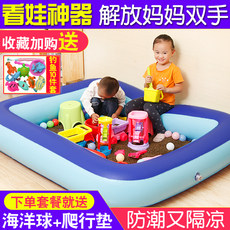 Cassia toy sand pool set indoor children's beach toys inflatable sand pool dug sand baby household fence