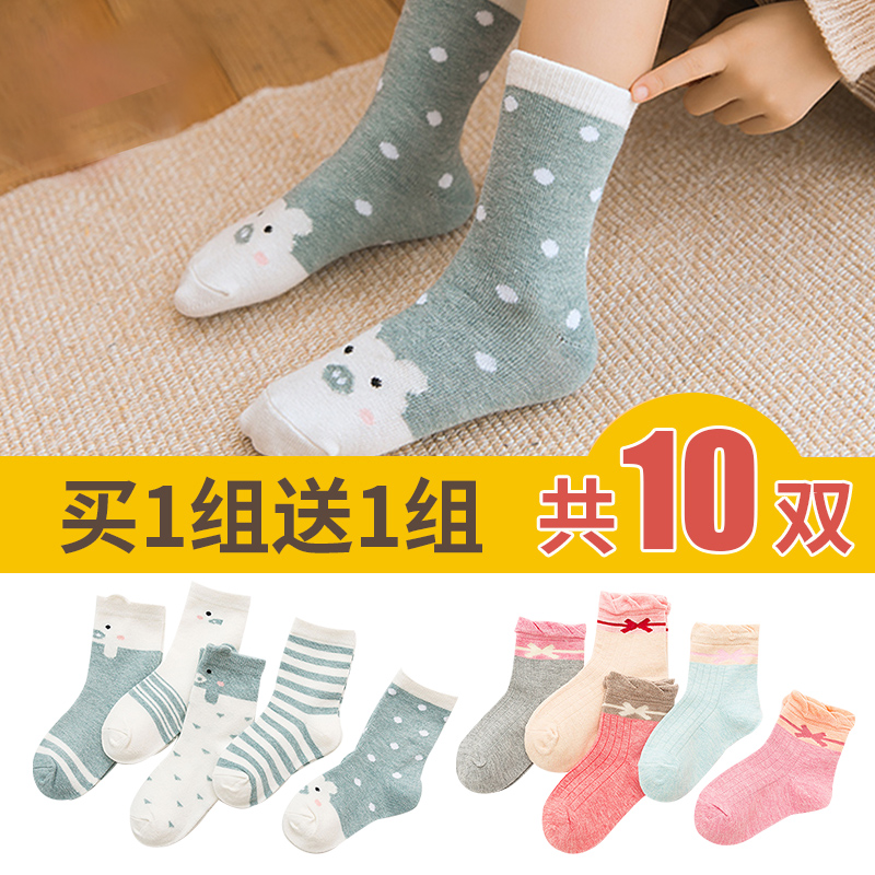 Autumn And Winter Bow + Green Pig [10 Pairs]