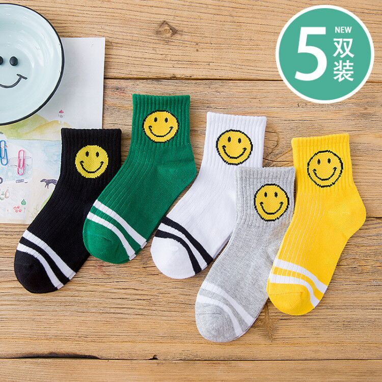 AUTUMN AND WINTER MODELS SMILE TWO BARS 5 PAIRS (SMALL ONE YARD)