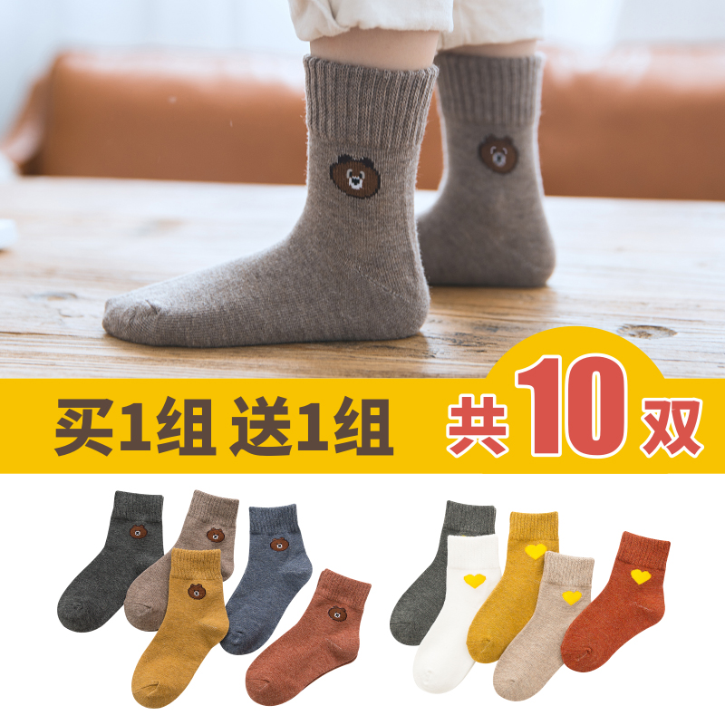 Autumn And Winter Models Bear + Love Models [a Total Of 10 Pairs]
