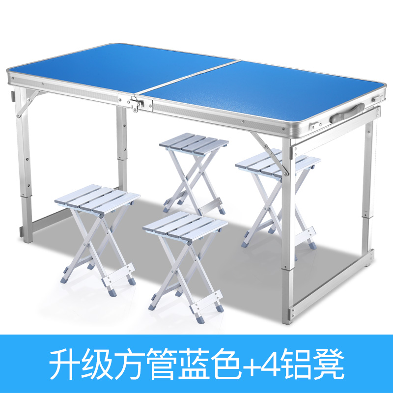 Folding table outdoor portable stall folding table stall small table simple home folding table and chair