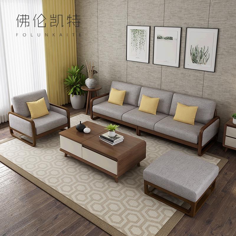 北歐全實木沙發組合現代簡約小戶型客廳整裝三人白蠟木新中式家具
