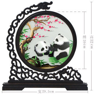Su embroidery double-sided embroidery decoration painting finished solid wood panda Suzhou handmade embroidery table screen peony flower Chinese screen