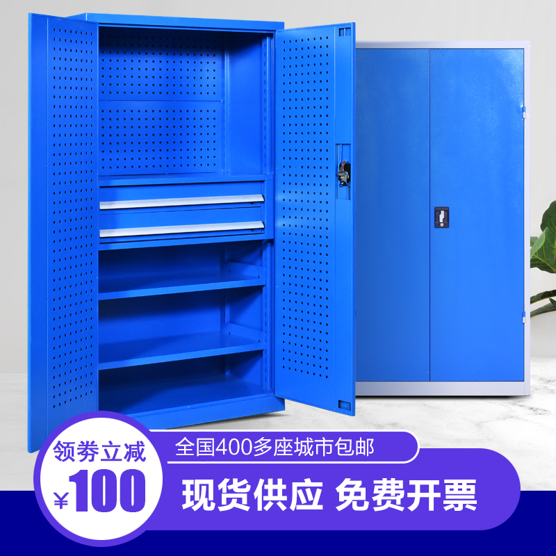 Heavy tool cabinet tin cabinet workshop with toolbox double-open factory locker safety tool cabinet thickened