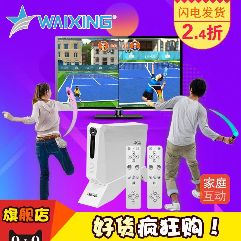 外星科技 ET-66 健身运动娱乐 电视家用 双人互动跑步体感游戏机