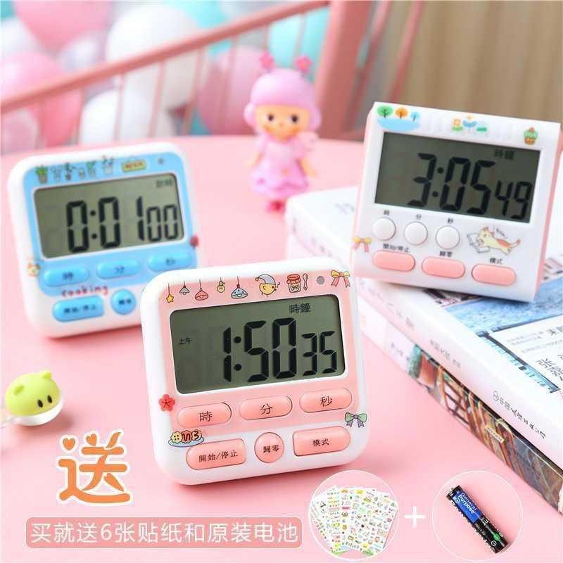 Timer Student time manager Cute kitchen timer Home learning exercise countdown reminder