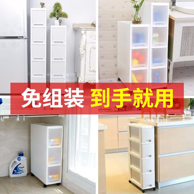 Clamshell side storage cabinet Narrow high cabinet Small assembly Simple cabinet cabinet bookcases with crevice