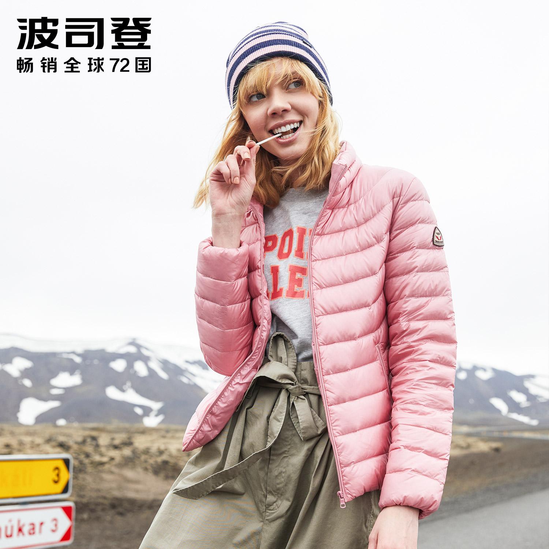 波司登2018新款春秋季轻薄羽绒服女短款外套时尚韩版潮B80131006
