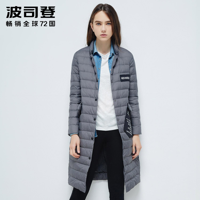波司登时尚羽绒服女中长款加长轻薄韩版修身西装领直筒潮简约冬装
