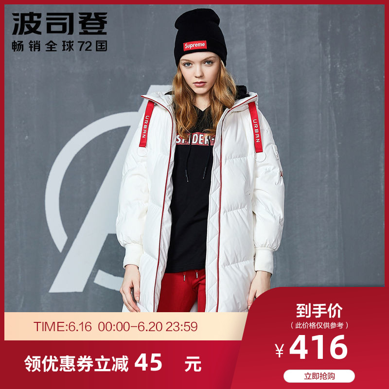 Ms. Bosden Oles in a long down jacket Marvel series trend new special sale