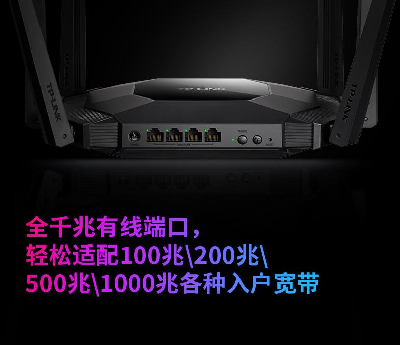 全千兆端口易展分布式双频无线路由器家用高速穿墙光纤穿墙王详细照片