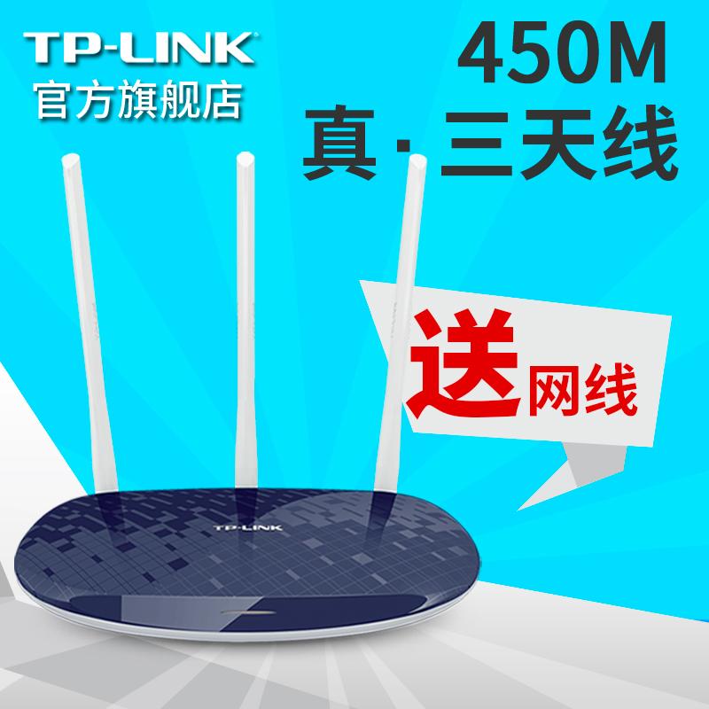 TP-LINK беспроводной маршрутизация устройство беспроводной домой надеть стена высокоскоростной wifi свет хорошо tplink надеть стена король 450M