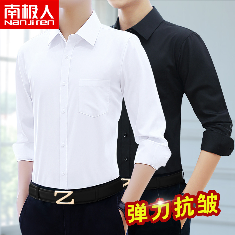 Antarctic summer men's short-sleeved shirt white shirt slim business work professional dress long-sleeved stretch Non-Iron