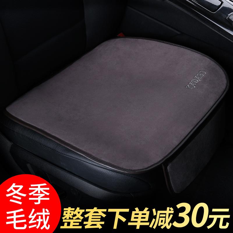 Зимний Подушка для автомобильных сидений один лист плюшевые без спинка 3 накладки Короткие волосы удерживающий тепло Задняя универсальная подушка сиденья