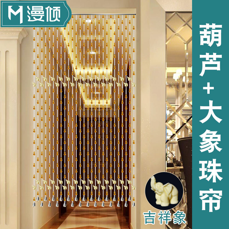 Gourd Crystal Bead Curtain Partition Curtain Bedroom Entrance Door Screen Bead  Curtain Finished Living Room Balcony
