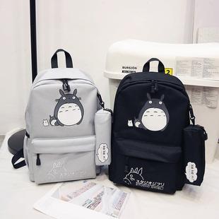 Нейлон рюкзак корейский мультфильм животных маленький человек свежий портфель мужской и женщины небольшой студент сумка против всплесков вода рюкзак