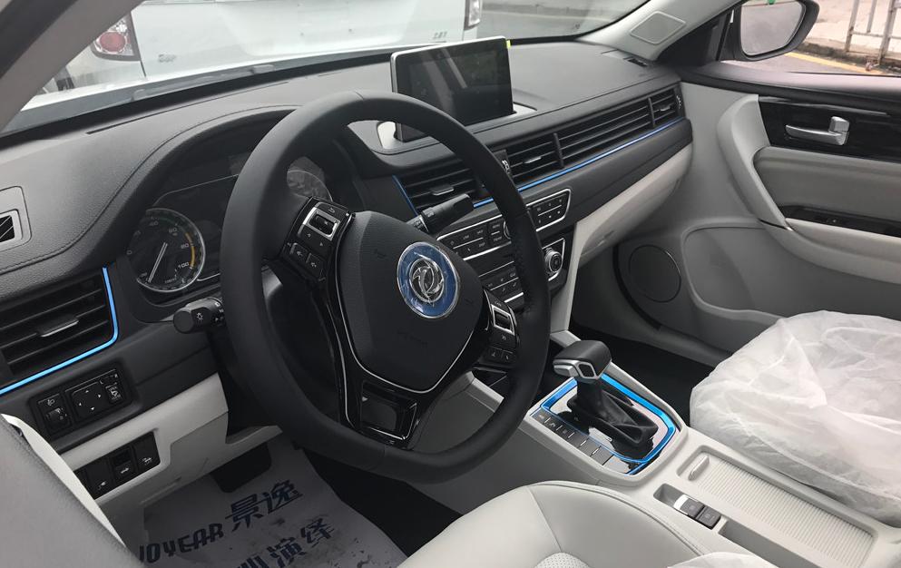 东风景逸S50推出电动版11.