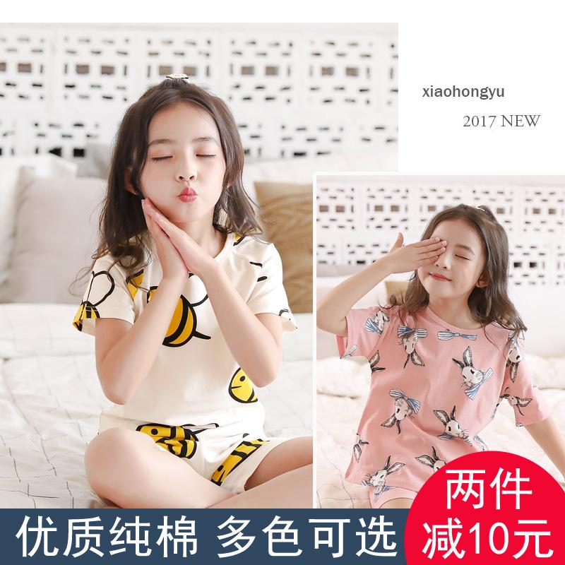 夏季空调女童睡衣童装套装薄款儿童短袖服内衣家居服可爱宝宝纯棉