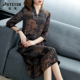 2021 new women's ladies noble lady mother fragrant cloud yarn silk dress high-end noble big brand 50-year-old skirt