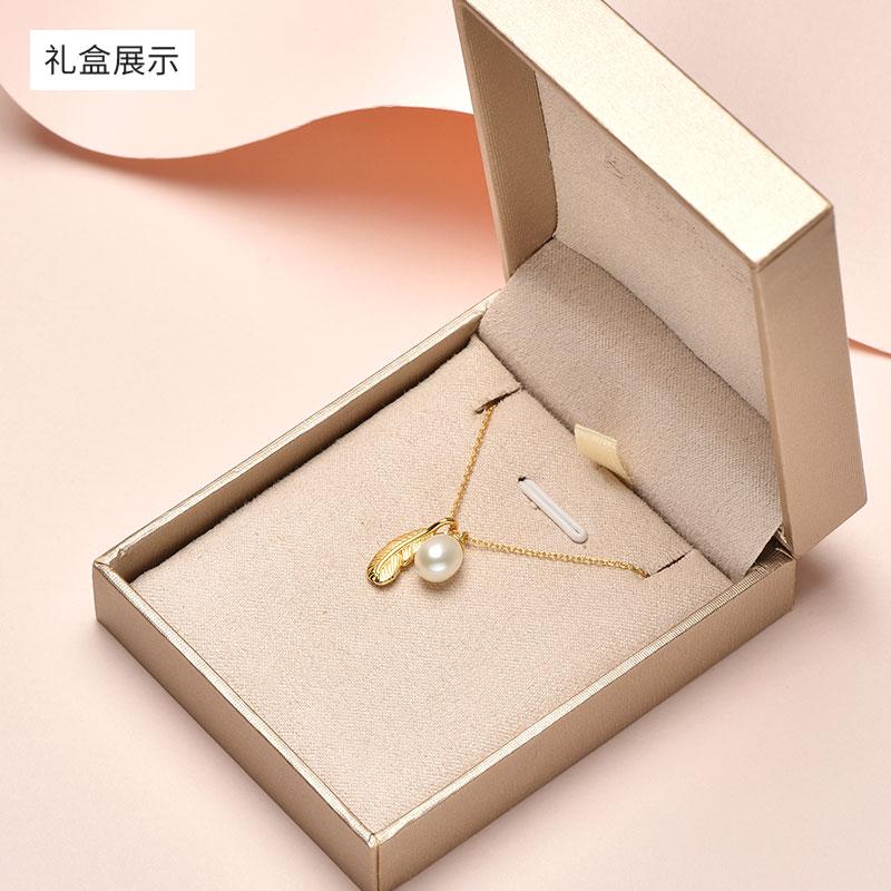 京润羽露 S925银淡水珍珠吊链 6-7mm 白色水滴形1