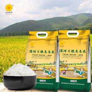 东北大米香米10斤装粳米大米5kg 长粒米东北香米新大米长粒香粳米