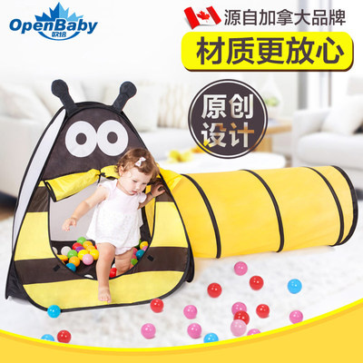 Opei children's tent game house home boy indoor child baby baby tunnel toy crawler drill hole