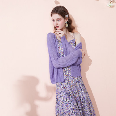 Cultivation of the shade of the sauce, the jacket, easy to pick up, jacket, jacket, jacket, 2021, spring, autumn, new women's clothing