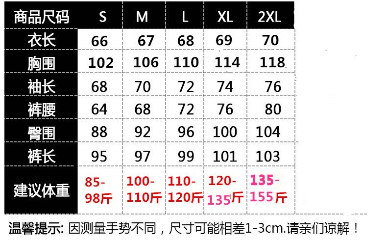 Tide brand early autumn sports suit women's 2020 new autumn fashion long-sleeved casual top trousers autumn two-piece set 46 Online shopping Bangladesh