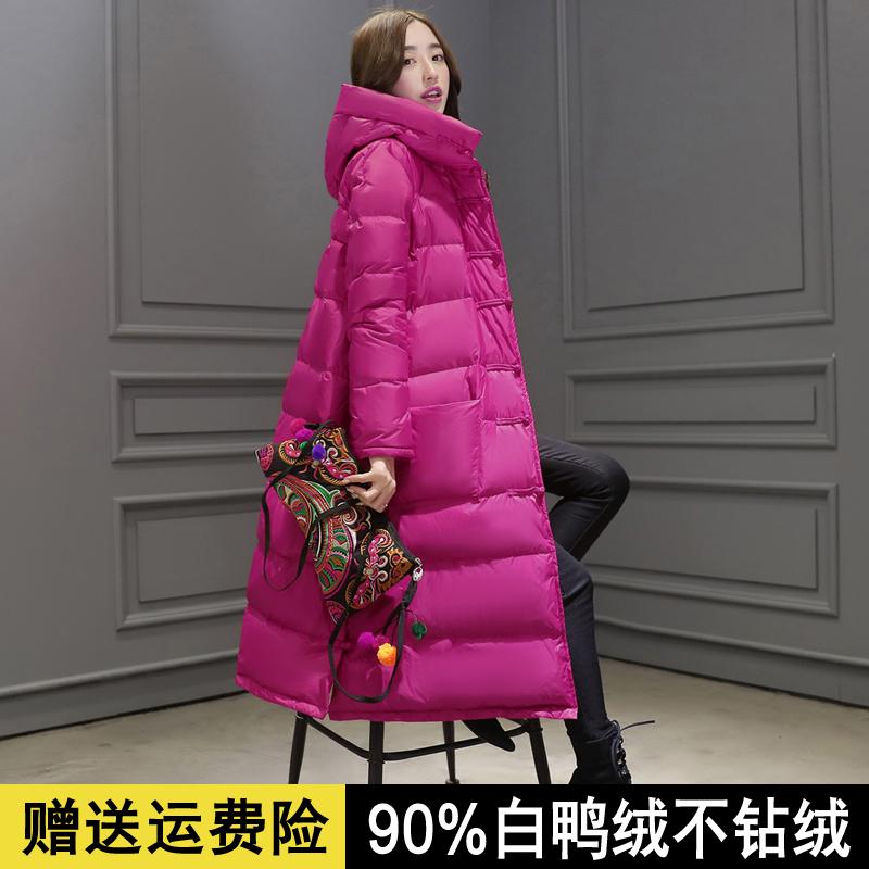 中国风盘扣连帽羽绒服轻薄女 文艺复古宽松 中长款过膝保暖外套冬