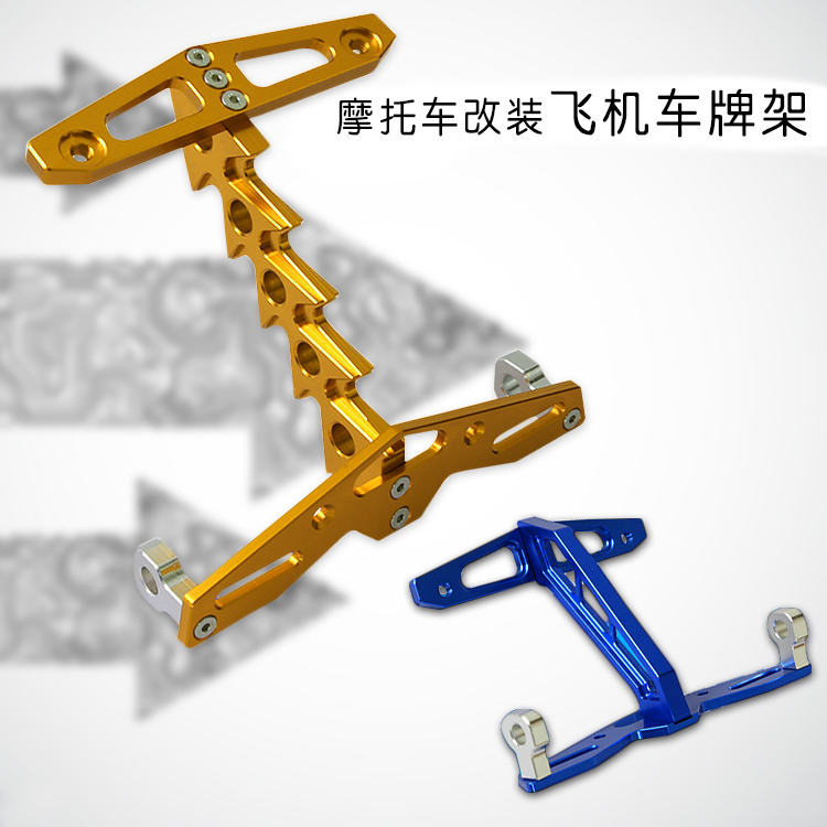 USD 16.85] Motorcycle modified accessories Huanglong 300 600 blue ...