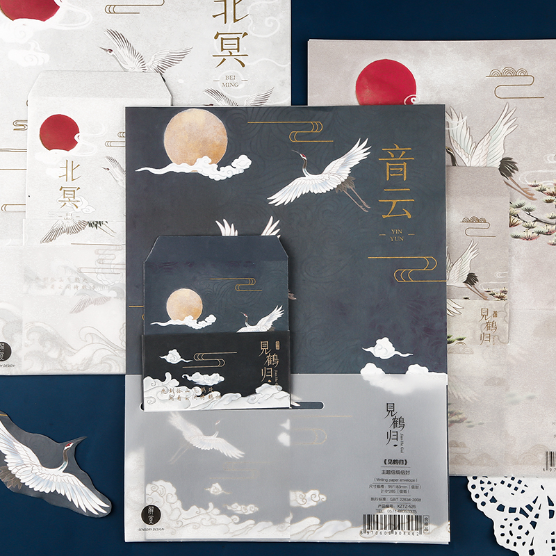 Unable to see the crane return 3 envelopes 6 letter paper set retro literary fairy crane Shansong China's ancient wind Palace