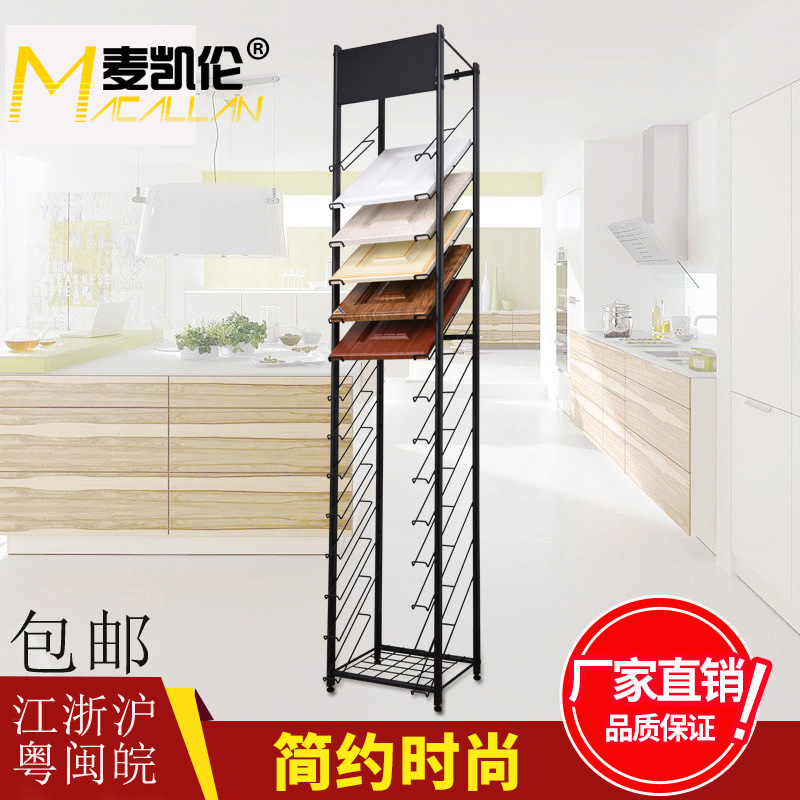 Wardrobe Cabinet Door Display Rack Showcase Display Rack Ceramic Tile  Integrated Ceiling Aluminum Buckle Display Rack