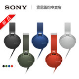 SONY / Sony MDR-XB550AP headset mobile phone heavy low sound desktop laptop headset Android Apple universal cable with microphone tube hands-free call