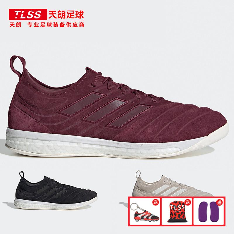 Tái chế bóng đá Tianlang Adidas COPA 19+ TR Giày bóng đá nam trong nhà F36964 - Giày bóng đá