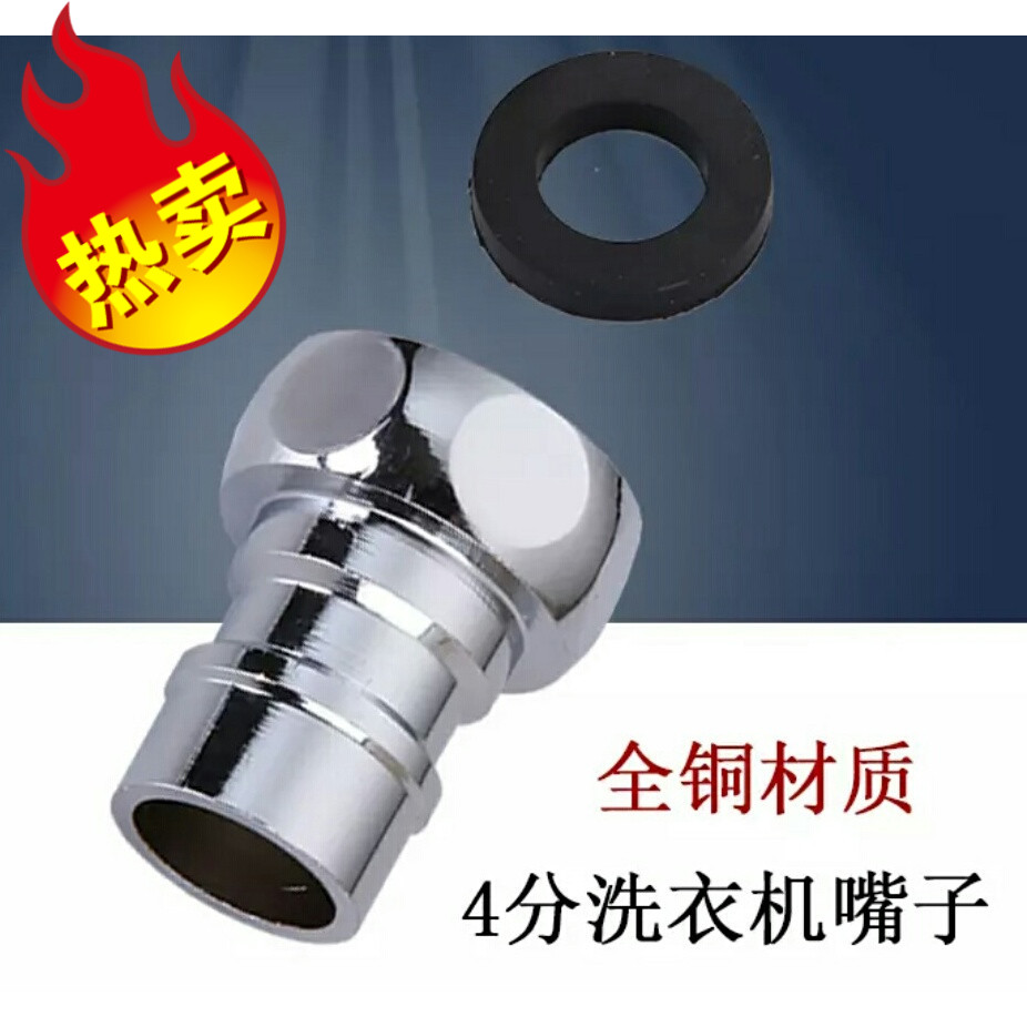 Wholesale purchase of fittings