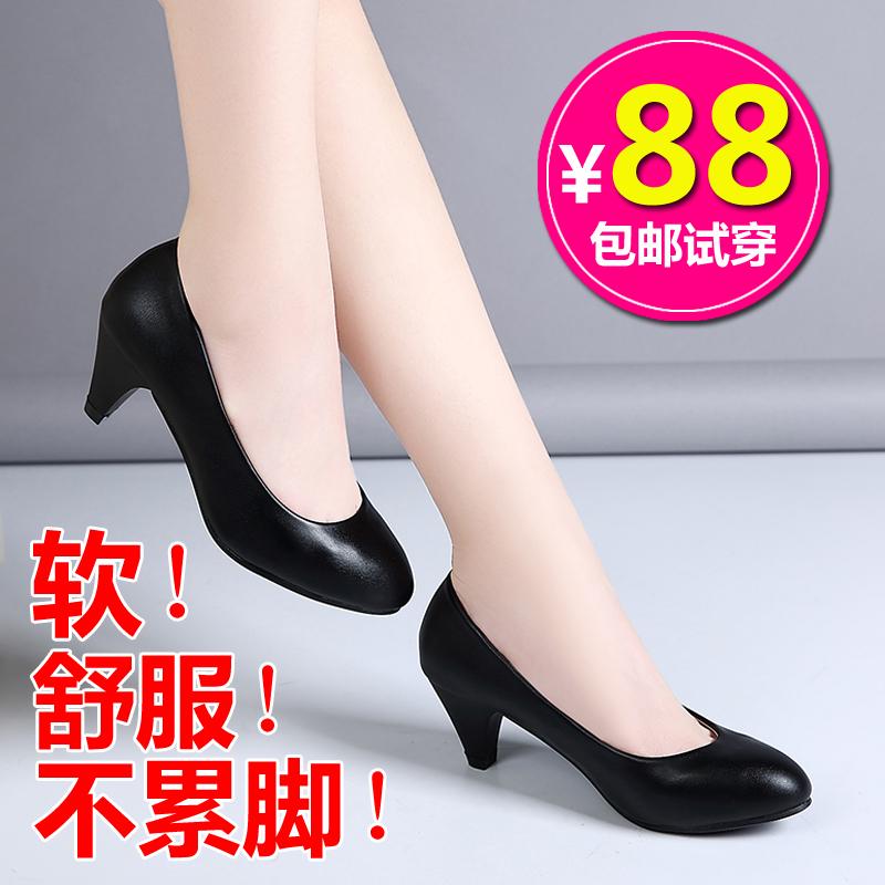 春秋工作鞋女黑色真皮低跟粗跟高跟鞋尖头大码工装白色职业女皮鞋
