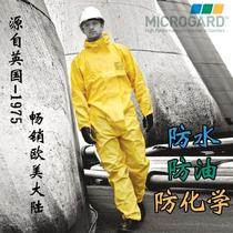Micro-protective conjoined waterproof oleic acid and alkali infection spray paint pesticide grinding anti-wear clothing