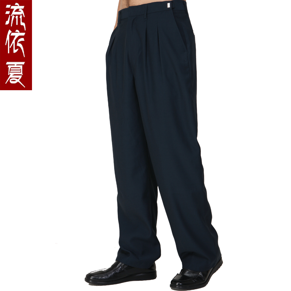 Usd 2671 Flow Summer Security Winter Pants Spring And Autumn 10 Material Composition Polyethylene Terephthalate 90 Cotton