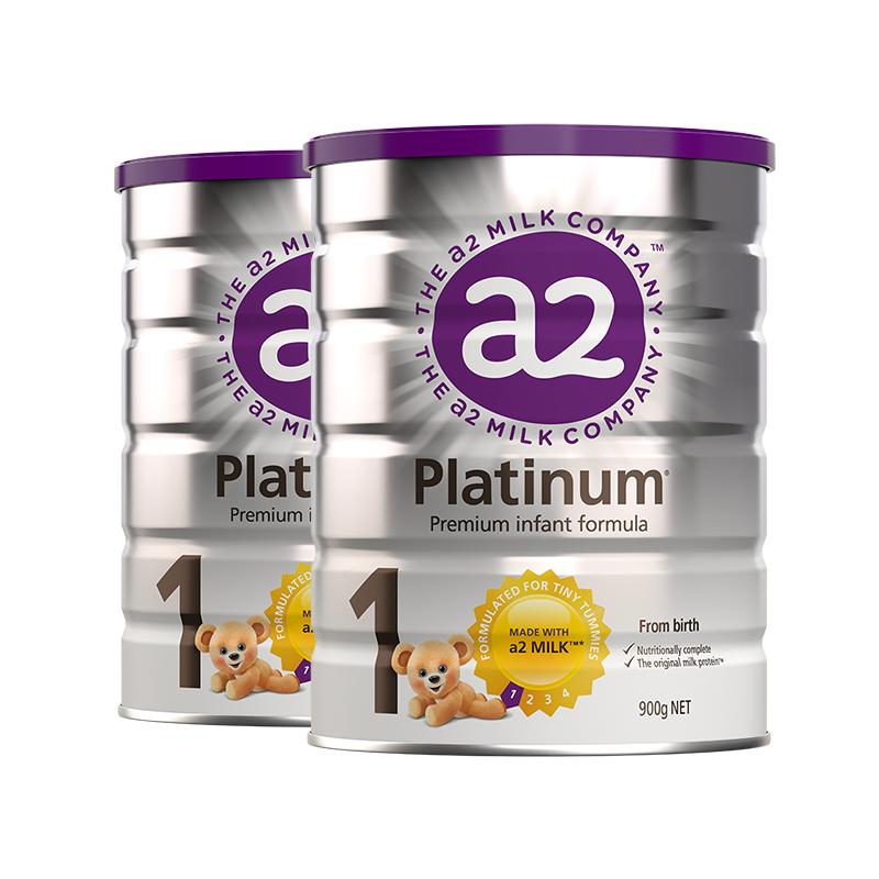 新西兰a2进口1段婴幼儿奶粉一段新生儿A2蛋白质0-6个月2罐