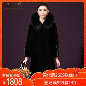王小鸭2018冬季新款修身显瘦大码女中长大狐狸毛领羊剪绒大衣外套