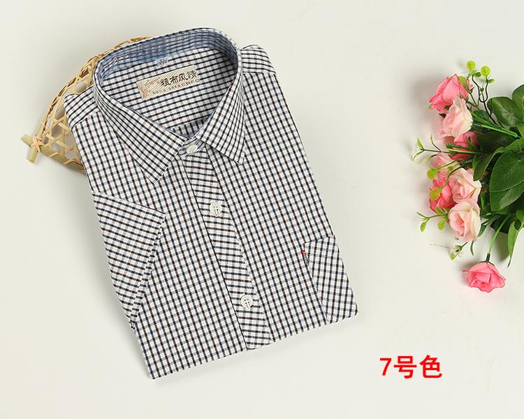 Mùa hè mới cotton cũ thô nam ngắn tay áo đặc biệt cung cấp áo sơ mi nam đa màu áo sơ mi kẻ caro