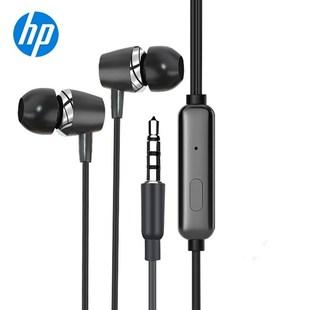 惠普有線耳機入耳式原裝正品