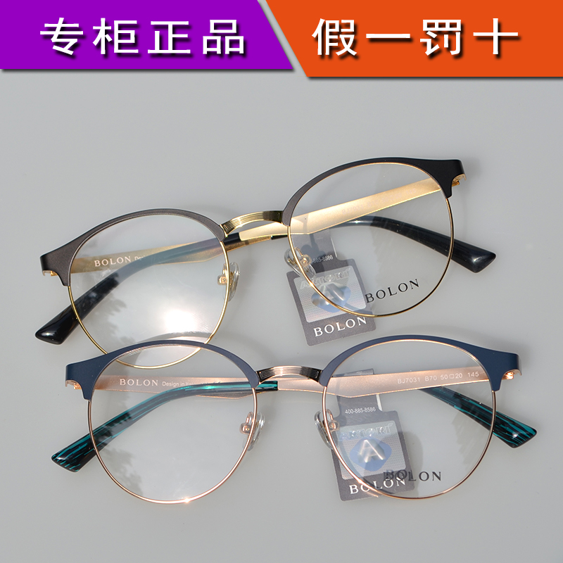 6a9d0fcd98 Service content  Seven days free trial wearing glasses processing QS  guarantee